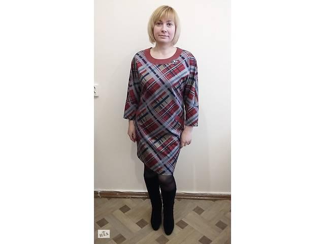 5992cc09de77c1 купить бу Класичне плаття, з кишенями, декорована брошкою, розмір 56 - є  наложка