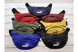 Сумка бананка Puma. сумка на пояс, сумка через плечо. Отличное качество!