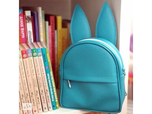 Сумка рюкзак трансформер Ушки как у зайки (голубой)- объявление о продаже  в Одессе