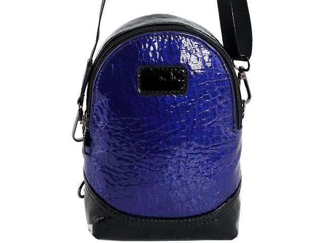 Сумка рюкзак женская Traum кожзам синий- объявление о продаже  в Киеве