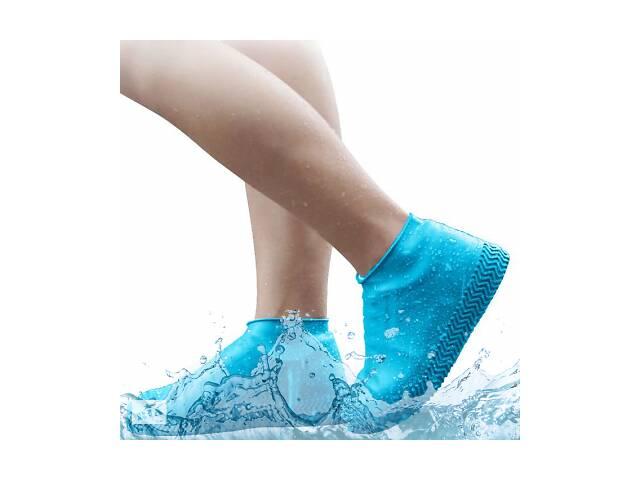 Силиконовые водонепроницаемые бахилы Чехлы на обувь WSS1 S 35-38р Blue SKL25-223355- объявление о продаже  в Одессе