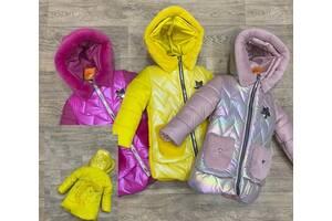 Тепле Зимове Пальто для дівчаток 98-128