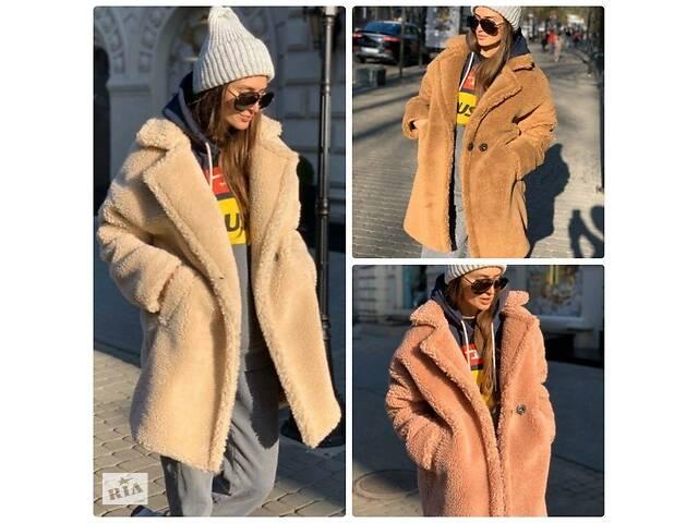 купить бу Трендовая женская зимняя шуба длинная с эко кожи на утеплителе 3 цвета С М в Харькове