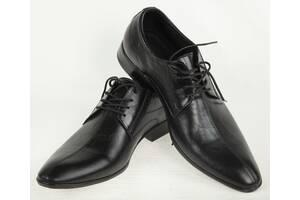 Туфлі чоловічі, розмір 41