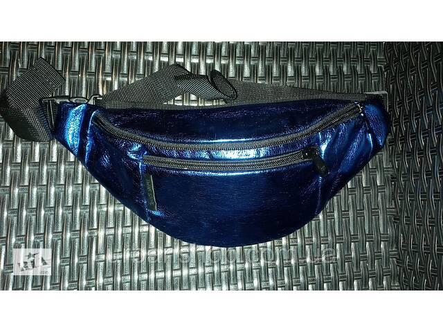 продам Twins store поясная сумка бананка синяя унисекс бу в Львове