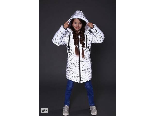 продам Удлиненная светоотражающая рефлективная зимняя куртка бу в Харькове