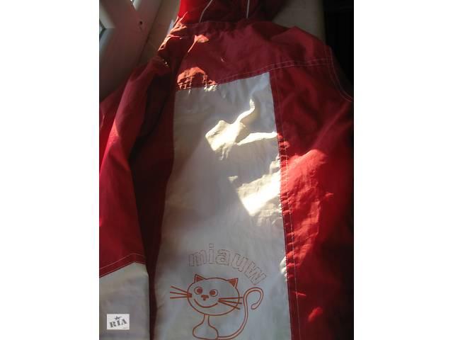 ветровка немецкой фирмы девочке на 6,7.8 лет р.116,122,128- объявление о продаже  в Житомире