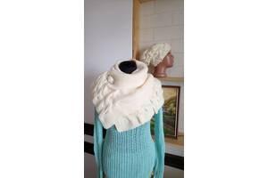 Вязаные шарф -накидка и шапка женские зимние