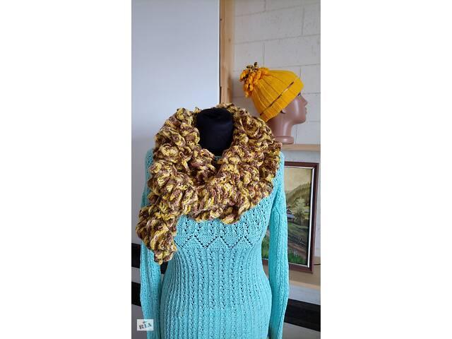 продам Вязаные шарф и шапка женские зимние волна бу в Львове