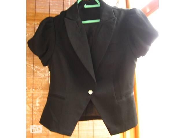 Жакет летний С М 10 12 р. чёрный, укороченный. торг. - объявление о продаже  в Запорожье