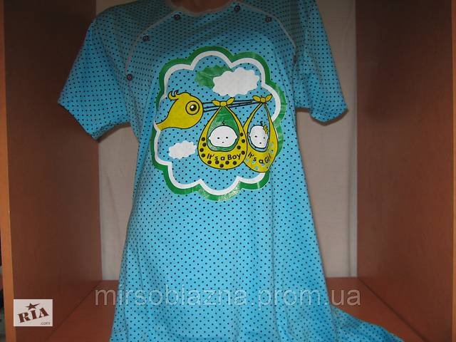 Женская ночная рубашка ДЛЯ КОРМЛЕНИЯ, 100% хлопок пр-во Узбекистан, размер 54-56 разные цвета- объявление о продаже  в Каменском (Днепродзержинск)