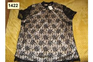 Женские блузки 54-56 размеры