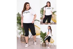 Женский спортивный костюм белая футболка и капри SKL11-293805