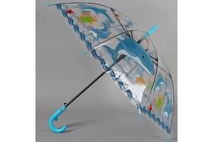 Зонт трость детский прозрачный со свистком TORM дельфинчики