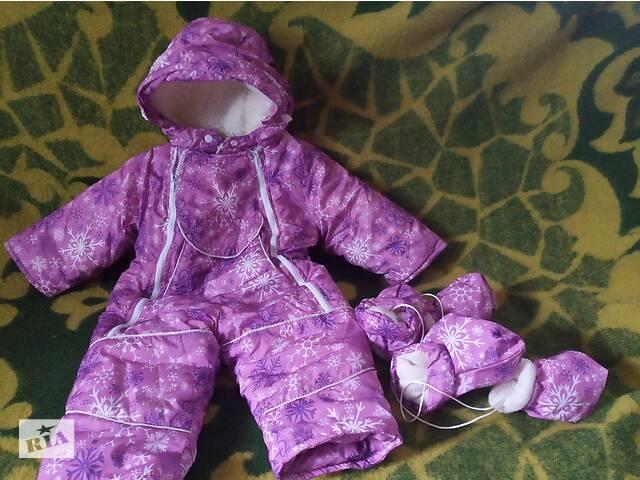 Зимняя тёплая курточка-комбинезон на овчине для новорожденного!
