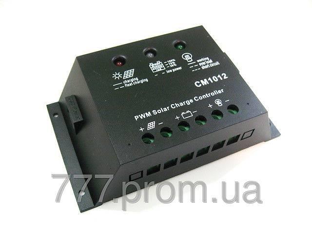 бу CM1012А+USB Контроллер заряда АКБ от Солнечной Панели с USB выходом для зарядки телефона, плашета в Украине   в Харькове
