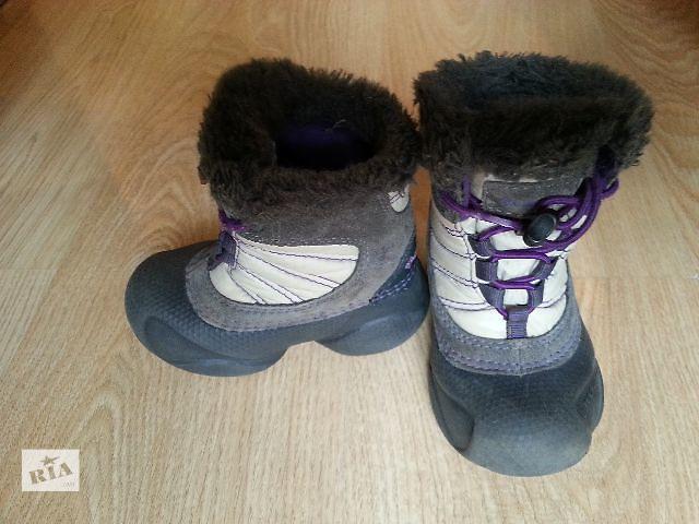 купить бу Columbia ботинки детские в Харькове