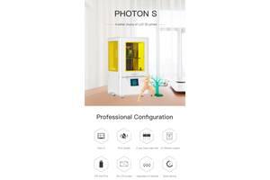 3D принтер ANYCUBIC Photon S + 500мл полимер, 2 FEP пленки