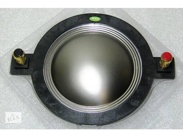 продам 72.4 ремкомплект Mag Mem-m140 150 200 мембрана маг P-audio Bmd 740 бу в Днепре (Днепропетровск)