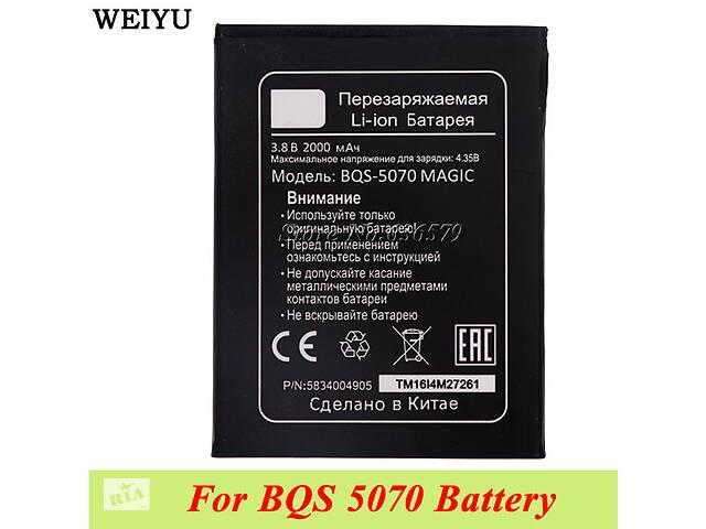 купить бу Аккумулятор для BQS-5070 BQS 5070 BQS5070 BQ BQS-5070 Magic Nous NS 5004 2000mAh (под заказ) в Харькове