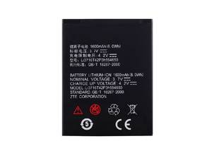 Аккумулятор для для телефона ZTE U807, U970, U930, U795, U817 1600mAh