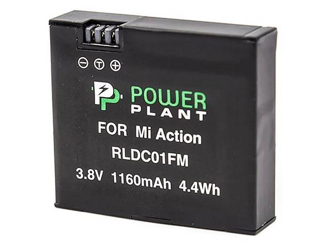 купить бу Аккумулятор к фото/видео PowerPlant Xiaomi RLDC01FM 1160mAh (CB970209) в Киеве