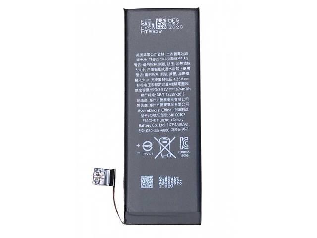 продам Аккумулятор к телефону Apple 616-00107 1624mAh 3.82V iPhone SE  (original) бу в Харькове
