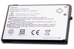 Аккумулятор к телефону HTC EXCA160 960mAh