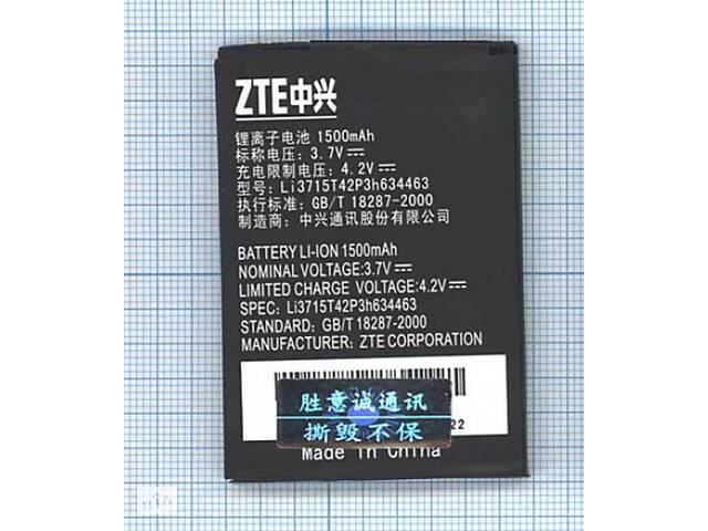 Аккумулятор к телефону ZTE Li3715T42p3h634463 1500mAh- объявление о продаже  в Харькове