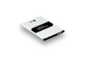 Аккумулятор LG BL-46G1F / M250 K10 (2017) SKL11-279724