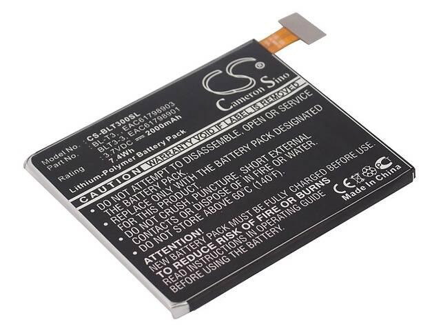 Аккумулятор LG P895 2000 mAh Cameron Sino- объявление о продаже  в Харькове