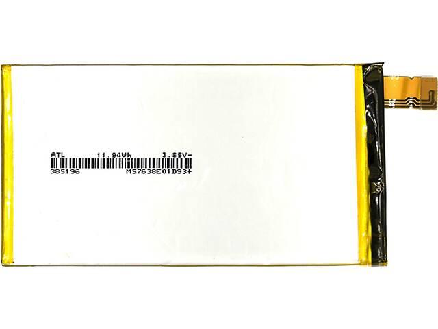 купить бу Аккумулятор PowerPlant Sony Xperia C4 2600mAh в Харкові