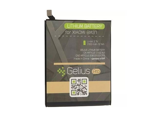 продам Аккумуляторная батарея Gelius Pro Xiaomi BM37 (Mi5s Plus) (00000075038) бу в Киеве