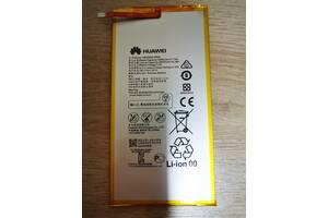 Аккумуляторная батарея HB3080G1EBW для Huawei MediaPad T3 10 (AGS-L09)