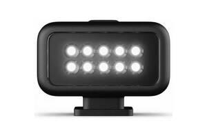 Аксессуар к экшн-камерам GoPro Light Mod для Hero8 (ALTSC-001)