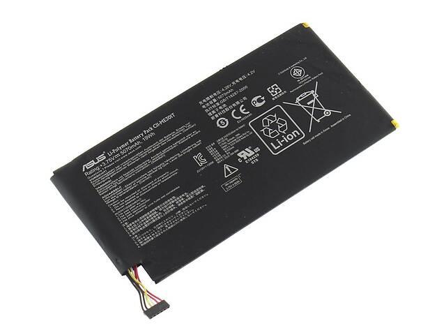 бу Батарея для планшета Lenovo L15D2K31 (Yoga tab 3) 3.75V 6200mAh Black в Харькове