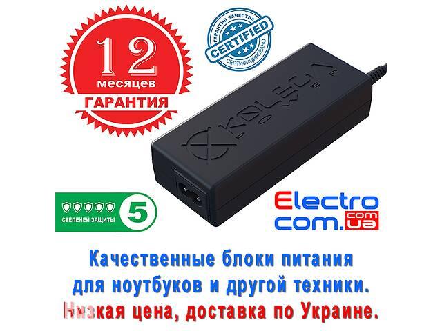 купить бу Блок питания, зарядка для ноутбука, монитора - супер качество, гарантия. в Днепре (Днепропетровск)