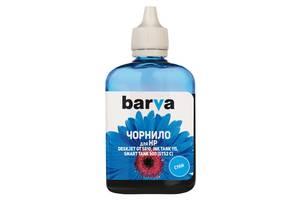 Чернила BARVA HP GT52 100 мл CYAN (HGT52-736)
