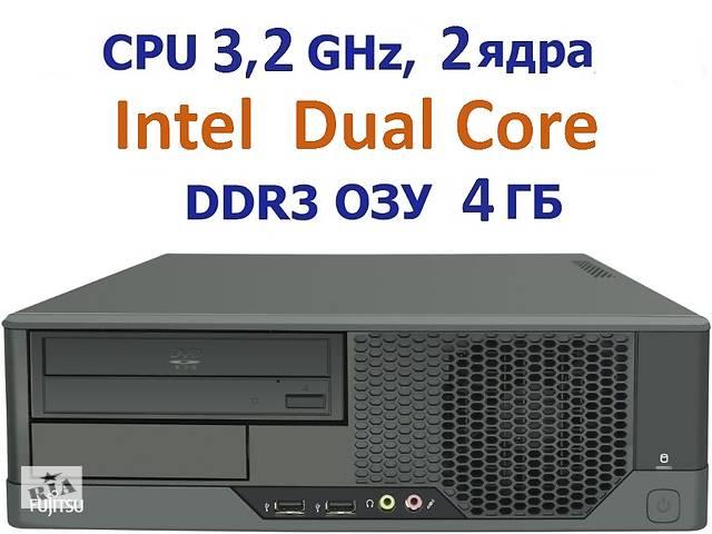 продам CPU 3.20 GHz Intel 2 ядра 4 ГБ ОЗУ DDR3 Системный блок Fujitsu Esprimo E5731 SFF бу в Полтаве
