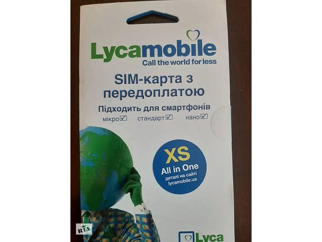 Cим-карты Lycamobile все в одном XS- объявление о продаже  в Киеве