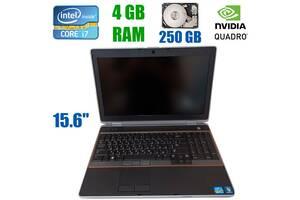 """Dell Latitude E6520 / 15.6"""" (1366x768) / Intel Core i7-2640M (2(4)ядра по 2.8 - 3.5GHz) / 4 GB DDR3 / 250 GB HDD / nV..."""