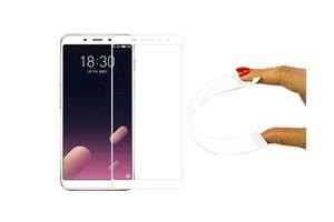 Гнущееся Защитное 5D cтекло Nano Flexible для Meizu M6s белый|Полное покрытие|Мейзу М6с