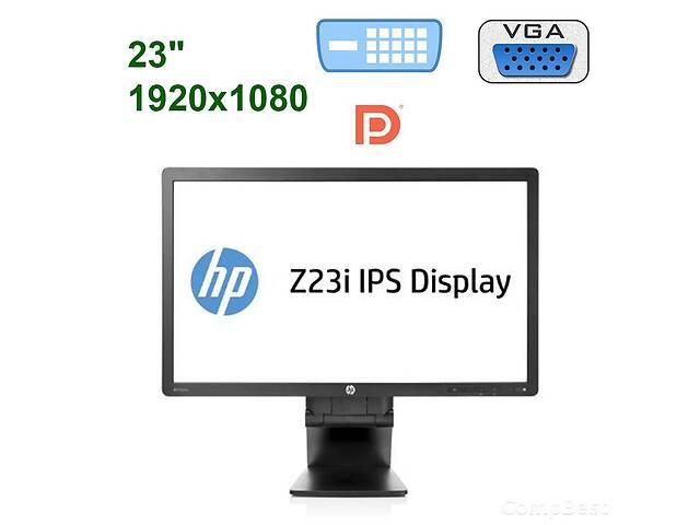 """купить бу HP Z23i / 23"""" (1920x1080) IPS WLED / DVI-D, DP, VGA, USB B, 2x USB 2.0 в Києві"""