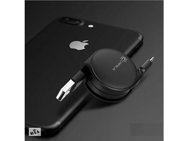 Кабель быстрой зарядки Cafele for Iphone Black (SD3-01-04)- объявление о продаже  в Запорожье