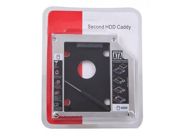 бу Карман-Адаптер Для Подключения 2.5 HDD/SSD Толщина 12.7 мм. в Киеве