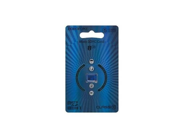 купить бу Карта памяти Borofone MicroSD 8gb SKL11-232622 в Киеве