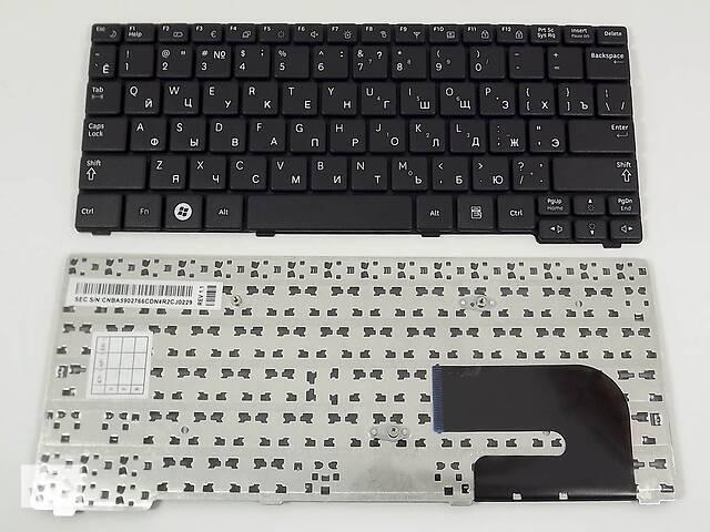 бу Клавиатура для ноутбука Samsung N148, N150, N100, N128, N145, N143, NB30, NB20 (RU Black) в Харькове