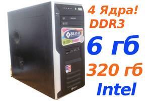 Компьютер, 4 ядра, 6 Гб ddr3, xeon 12мб кеш!, гарантия