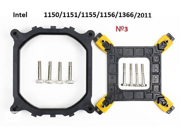 бу Кріплення для кулера процесора LGA 1150/1151/1155/1156/1366/2011 в Києві