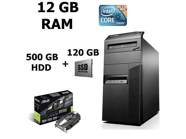 бу Компьютер Lenovo M83 Tower / Intel® Core™ i5-4570 (4 ядра по 3.20 - 3.60 GHz) / 12GB DDR3 / 500GB HDD + SSD Kingston... в Киеве